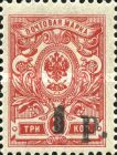 [Russian Postage Stamps Surcharged, type A3]