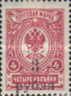 [Russian Postage Stamps Surcharged, type A4]
