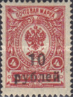 [Russian Postage Stamps Surcharged, type A5]