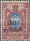 [Russian Postage Stamps Surcharged, type A6]