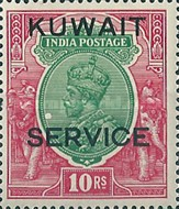 [King George V - India Postage Stamps of 1926-1929 Overprinted
