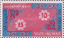 [Postage Due Stamps, type B1]