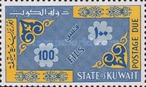 [Postage Due Stamps, type B4]