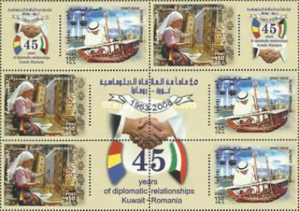 [The 45th Anniversary of Diplomatic Relations with Romania - Joint Issue, Typ ]