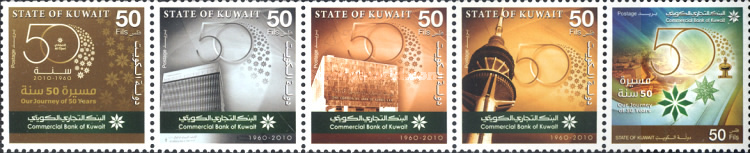 [The 50th Anniversary of the Commercial Bank of Kuwait, type ]
