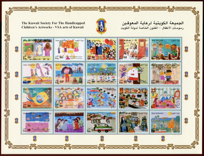 [The Kuwait Society for Handicapped Children's Artworks, Typ ]