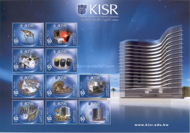 [KISR - Kuwait Institute of Scientific Research, Typ ]