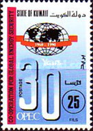 [The 30th Anniversary (1990) of Organization of Petroleum Exporting Countries, Typ AAO]