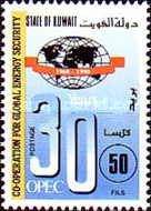 [The 30th Anniversary (1990) of Organization of Petroleum Exporting Countries, Typ AAO1]