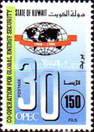 [The 30th Anniversary (1990) of Organization of Petroleum Exporting Countries, Typ AAO2]
