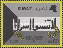 [Campaign to Free Kuwaiti Prisoners of War, Typ AAP]