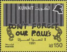 [Campaign to Free Kuwaiti Prisoners of War, Typ AAQ]