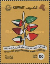 [The 12th Gulf Co-operation Council Summit Conference, Kuwait, Typ AAT]