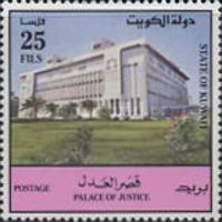 [Palace of Justice, type ABK]