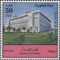 [Palace of Justice, type ABK1]