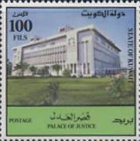 [Palace of Justice, type ABK2]