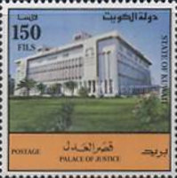 [Palace of Justice, type ABK3]