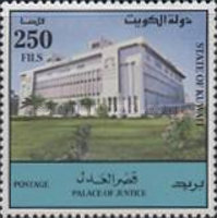 [Palace of Justice, type ABK4]