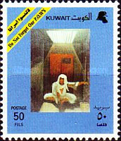 [Campaign to Free Kuwaiti Prisoners of War, type ACE]