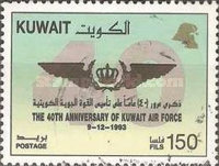 [The 40th Anniversary of Kuwait Air Force, type ACI1]