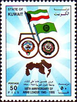 [The 50th Anniversary of Arab League, type ADL]