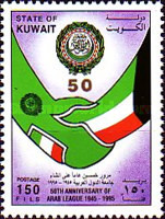 [The 50th Anniversary of Arab League, type ADN]