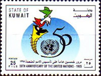 [The 50th Anniversary of the United Nations, type ADR]