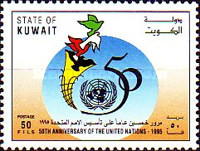 [The 50th Anniversary of the United Nations, type ADR1]