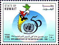 [The 50th Anniversary of the United Nations, type ADR2]