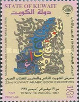 [The 22nd Kuwait Arabic Book Exhibition, type AGC]
