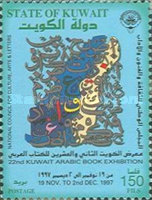 [The 22nd Kuwait Arabic Book Exhibition, type AGC2]