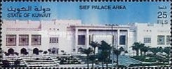 [Seif Palace, type AIN]