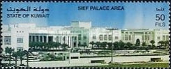 [Seif Palace, type AIO]