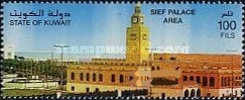 [Seif Palace, type AIP]