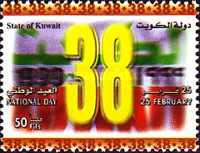 [The 38th National Day, type AIQ]