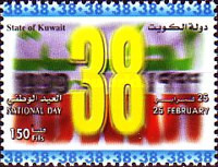 [The 38th National Day, type AIQ1]