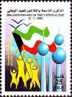 [The 39th National Day, type AJC]