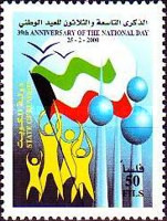 [The 39th National Day, type AJC1]