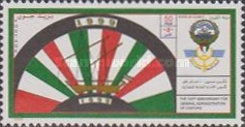 [The 100th Anniversary of General Customs' Administration, type AJJ]
