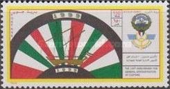 [The 100th Anniversary of General Customs' Administration, type AJJ1]