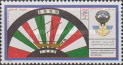 [The 100th Anniversary of General Customs' Administration, type AJJ2]
