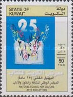 [National Council for Culture, Arts and Letters, type AJY1]