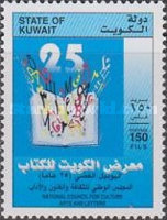 [National Council for Culture, Arts and Letters, type AJY2]