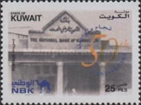 [The 50th Anniversary of National Bank, type ALG]