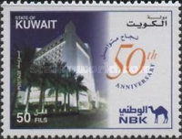 [The 50th Anniversary of National Bank, type ALH]