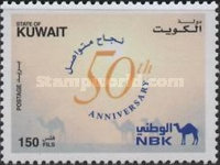 [The 50th Anniversary of National Bank, type ALI]