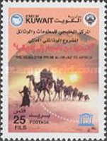 [Arab Nomads, type ALL]