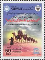 [Arab Nomads, type ALL1]