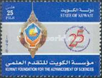[The 25th Anniversary of Science Foundation, type AMP]