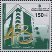 [The 43rd Anniversary of Commercial Bank, Typ ANL]